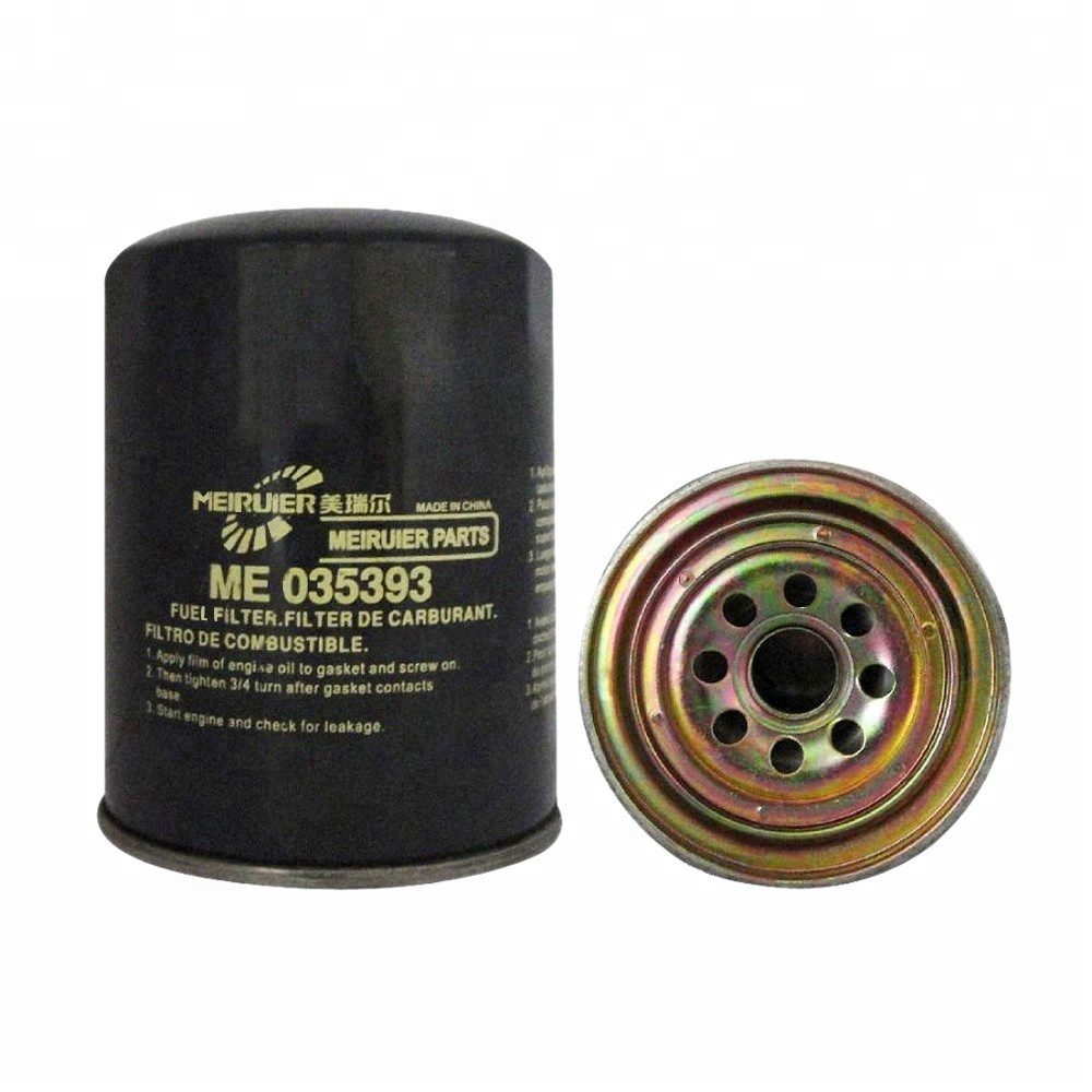Fuel Filter With Top Quality Wholesale Suppliers Alibaba Jeep Yj