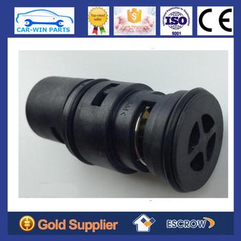 17111437362 17 11 1 437 362 Oil Cooler Radiator Expansion Tank ...