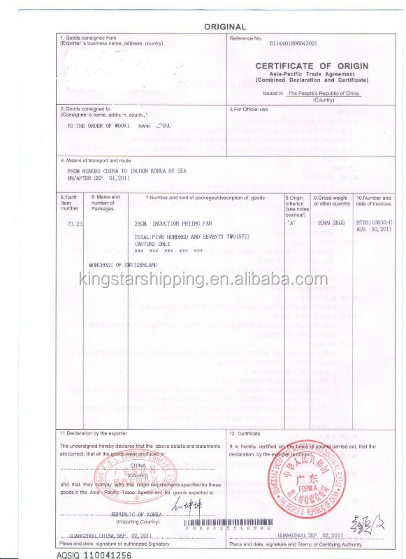 The Asia Pacific Trade Agreement Certificate Of Origin Buy