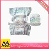 Breathable baby diaper, folding diaper nappy, Asian baby diaper