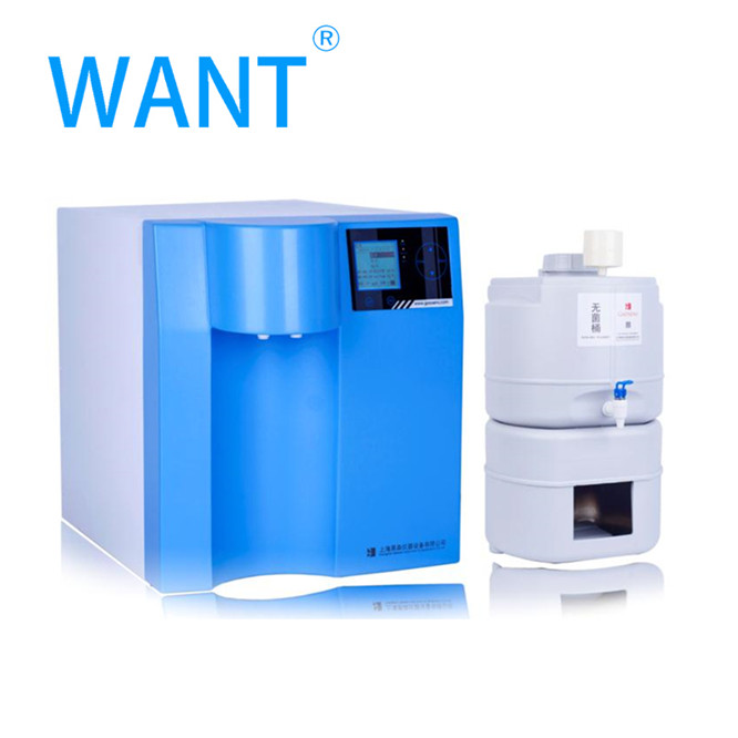 Zuinig Ultra pure Water Machine