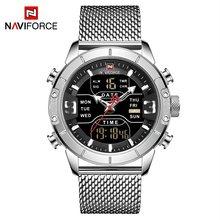 Мужские часы Топ люксовый бренд Мужские Военные Спортивные кварцевые наручные часы синий из нержавеющей стали светодиодный цифровые часы ...(Китай)
