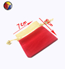 velvet pouch for Iphone 7 case jute bags with fashion logo printing
