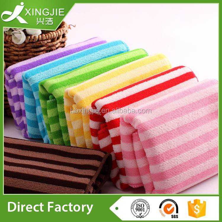 China Wholesale plush microfiber printed stripe towels