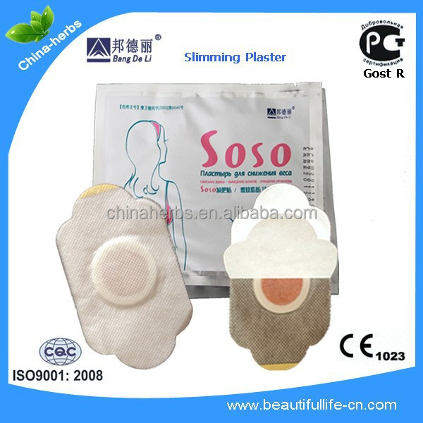 Hot sale Natural Ingredients Magnet slimming patch Reducing Cellulite fat deposit patch weight loss plaster burning fat patch