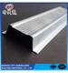 Wholesale High Quality Carrying Channel