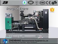 generac generator 200kw Diesel Generator