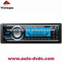 good price car audio with usb/ remote control