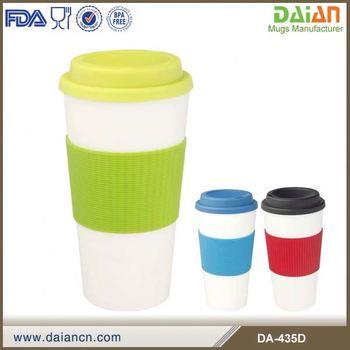 Hot Small Microwaveable Coffee Mug Cup Suppliers