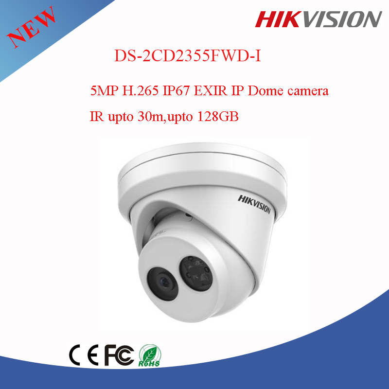 New Product Hikvision 5MP WDR H.265 EXIR Dome IP Camera DS-2CD2355FWD-I