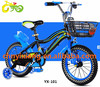 Kids 4 wheel Bike/ gas dirt bikes forkids/mini fixed gear bike