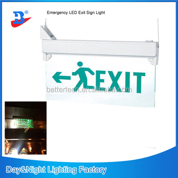 maintained emergency light meaning