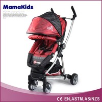 easy-access shopping basket for baby doll stroller 4 wheels