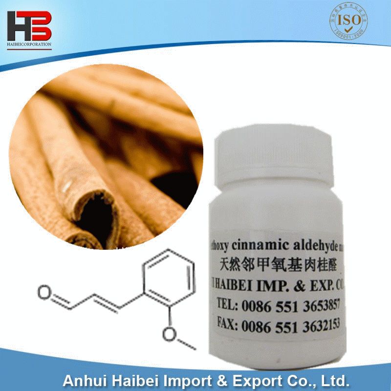 CAS No.1504-74-1 o-Methoxy cinnamic aldehyde natural