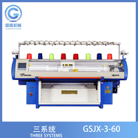 three system machines,computerized football scarf knitting machine for jacquard pattern