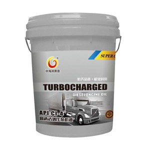 32 46 68 100 150 Synthetic Lubricating Oil automotive engine lubricating oil hydraulic lubricating oil pump 1912065