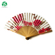 Elegant Japanese Hand Fan Foldable Handfan