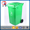 240L garbage can Environmental container used with long service life