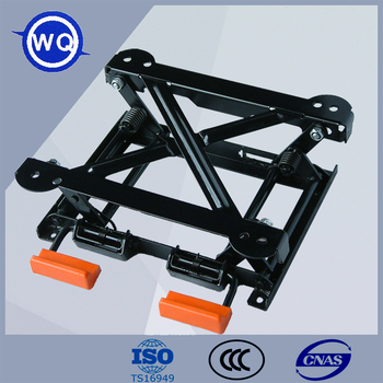 Car Seat Frame Of Height Adjuster