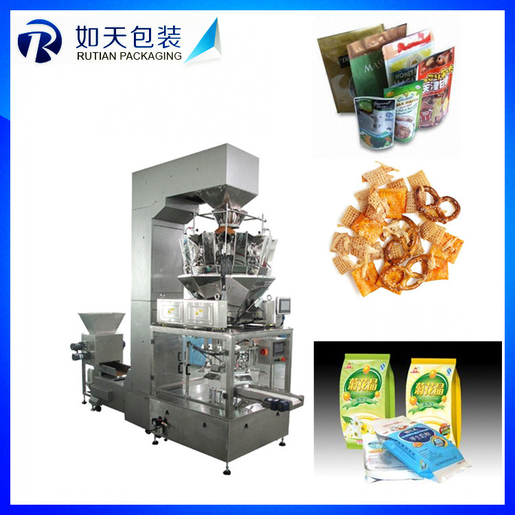 automatic Vertical packing machine for rice pop corn