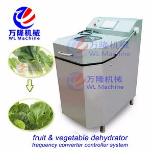 Widely Used Vegetable Dehydrator / Dewaterer / Water Extractor / Dewatering Machine