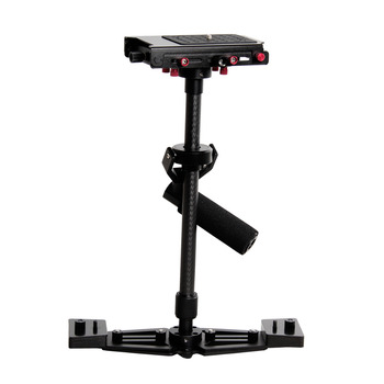 Professional YELANGU 70cm Camera Stabilizer S700 Portable and Light to Handheld