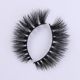 Oem wholesale individual eyelash extensions private label bulk 3d mink lashes cruelty free offer 100% siberian mink 3d D106