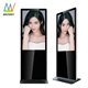 49 inch floor stand touch screen selfservice payment kiosk with card reader