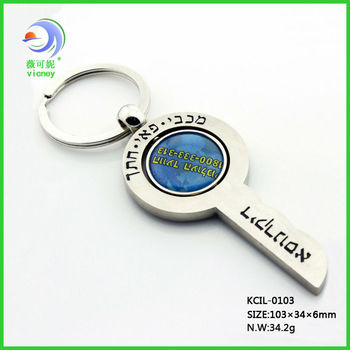 Keychain For Baby Bean Bag Chair B 012