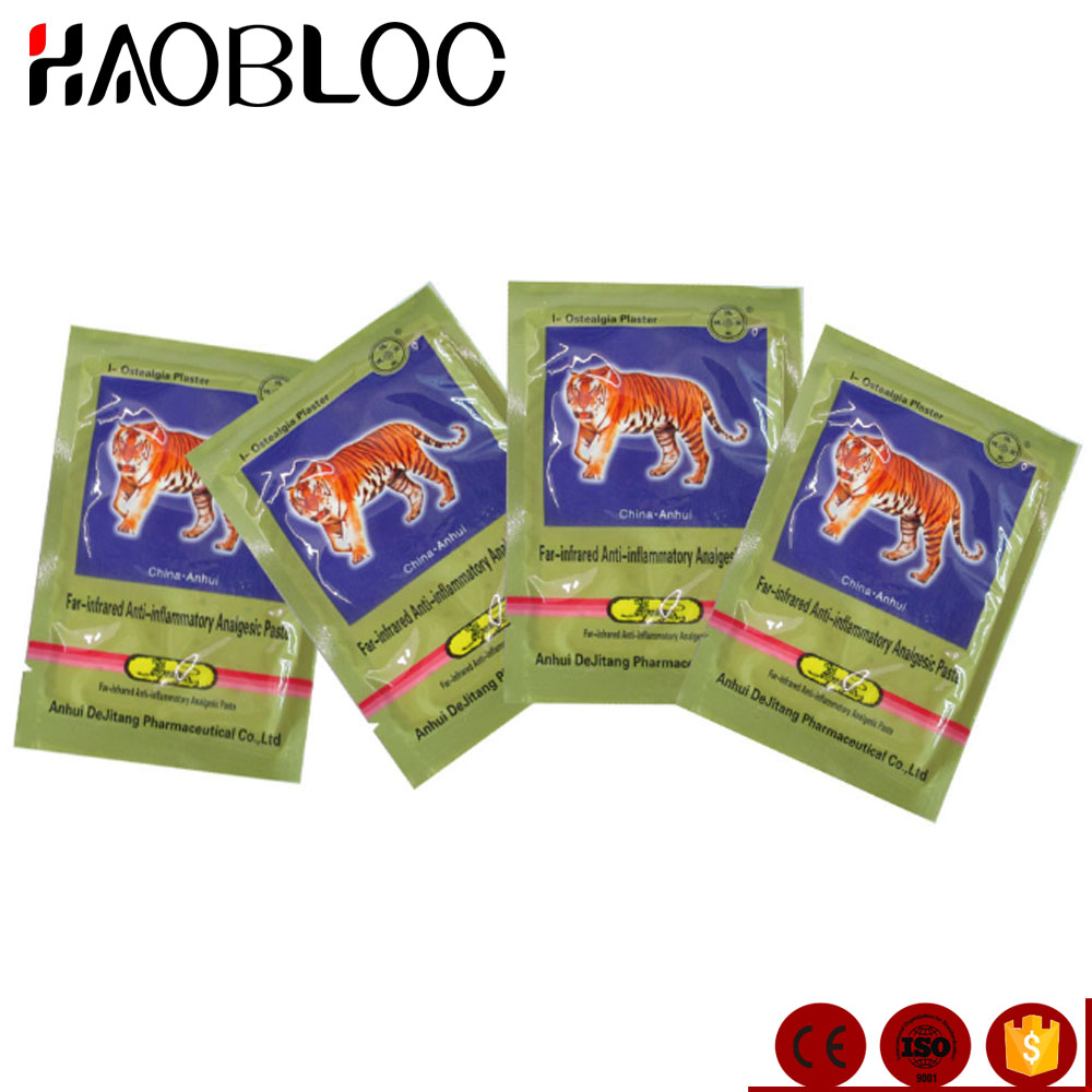 CE Approved Alibaba Express Lion Natural Capsicum Adhesive Plaster/ Back Pain Plaster/Heating Pain Reief Patch