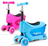 /product-detail/2018-new-design-3-in-1-kids-scooter-push-bike-three-wheel-kids-kick-scooter-for-sale-60805554545.html