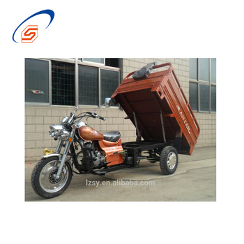 Hot Sale Heavy Loading Tricycle 5 Wheeler Motorcycle/4 Wheel Double Rear  Tricycles - Buy Two Passenger Tricycle,250 Cc Trikes Motorcyle Cargo