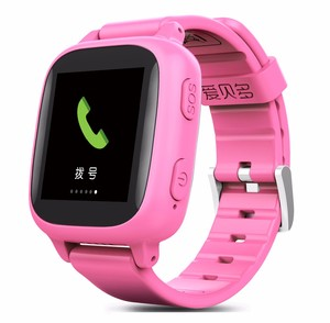 Factory direct price kids gps smart watch With Cheap Prices