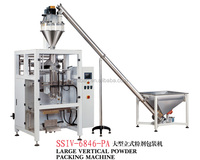 Vertical washing powder packing machine,automatic washing powder packing machine,family pack washing powder making machine