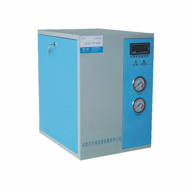 Hot selling domestic deionized water purification compact system
