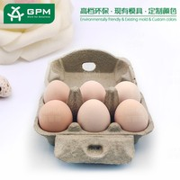 12 hole 6 hole recyclable paper egg packing tray factory