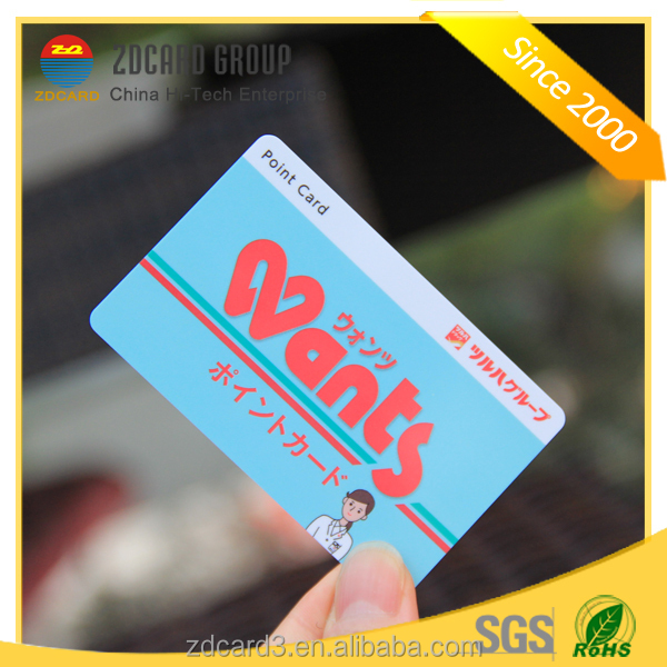 4c printing offset printing graphic quality pvc cards