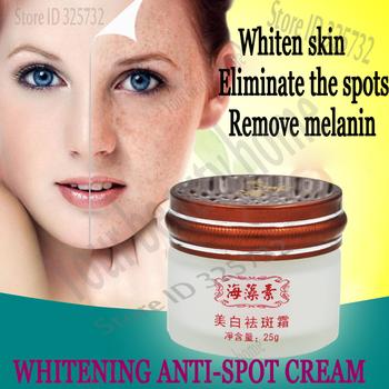 spot cream whitening c...