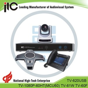 ITC V2.0 Multimedia Portable Wireless Meeting Room Video Conference System Server