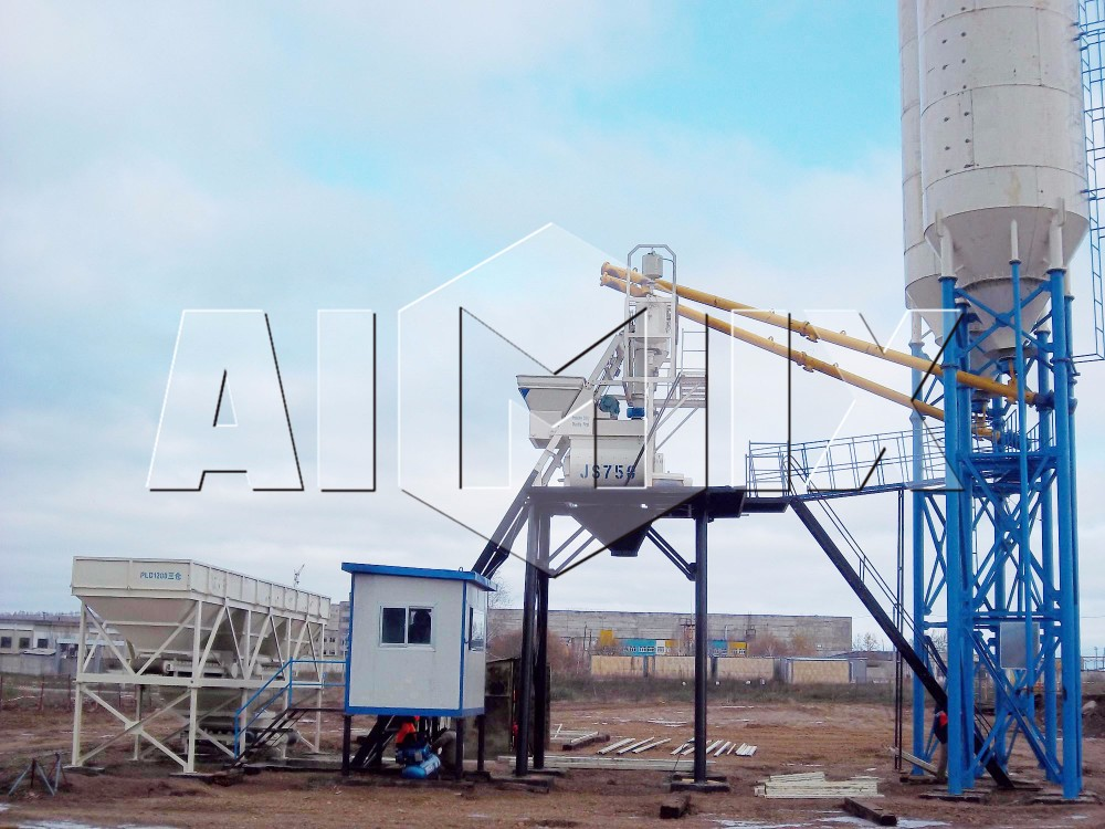 35m3/h ready mix concrete plant small concrete batch plant for sale