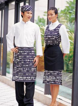 1da85957089 New Design Restaurant Waiter Uniform - Buy Waiter Uniform