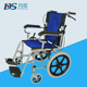 Modern design 16 inch push assist wheel chair for disabled elderly