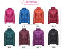 High quality Walson New women Winter Warmer coat Thin duck down jacket women clothing Jacket ultralight down jacket