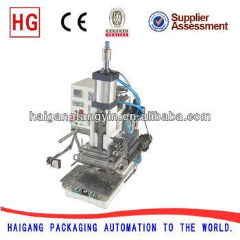digital foil printing machine