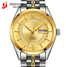 Popular western rattrapante charm stainless steel automatic waterproof mechanical men's wrist watch 111