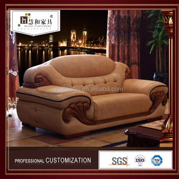 Custom Alibaba China Furniture Living Room Sofa Set Modern Leather