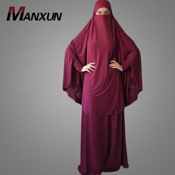 Burgundy Jilbab Suit With Skirt Transformer Khimar Niqab Burqa Muslim Dress Long Telekung Hijab Women Prayer Clothing View Khimar Hijab Manxun Product Details From Dongguan Manxun Clothing Corporation Ltd On Alibaba Com