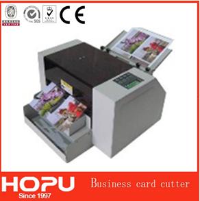 Hopu mini business card cutter round corner card cutter buy mini hopu mini business card cutter round corner card cutter reheart Images