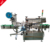 Essential Oil Labeling Machine / Three Sides Bottle Labeling Machine