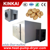 High efficiency fish food cabinet dryer machine/vegetable dehydration